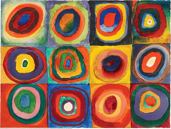 Grid Art Lessons Tes Teach